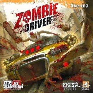 Zombie Driver - Cuộc đua giành sự sống